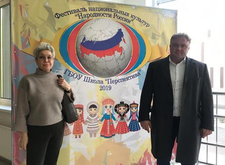 Фестиваль национальных культур в школе Перспектива