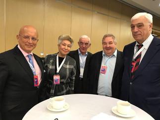 Конгресс двухсотлетия Института востоковедения Российской академии наук