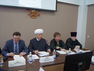 Научно-практическая конференция «Развитие государственно-конфессиональных отношений в современной Ро