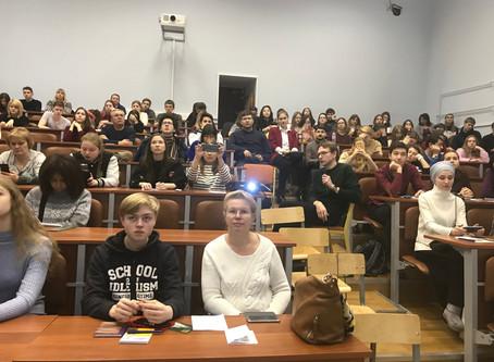 День открытых дверей ИСАА: Открытая лекция для школьников и родителей