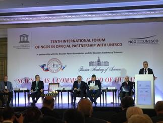 """Х Международный научный форум неправительственных партнеров ЮНЕСКО """"Наука на благо человечества"""