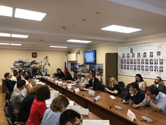 Заседание рабочей группы по вопросу развития инвестиционного сотрудничества России со странами ислам