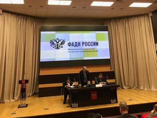 Заседание Общественного совета ФАДН России