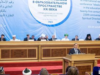 XI Международная научно-практическая конференция «Идеалы и ценности ислама в образовательном простра