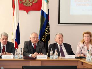 Заседание Координационного комитета кафедр ЮНЕСКО, г. Белгород, 26 февраля 2018 г.