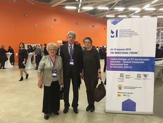 Министерский форум «Цель устойчивого развития 4: глобальный диалог по вопросам применения ИКТ в обра