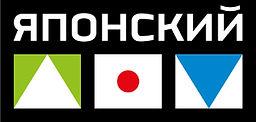 JAPANHOUSE (2).jpg