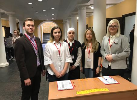 Востоковедческая олимпиада школьников ИСАА МГУ
