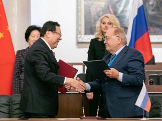 Форум ректоров высших учебных заведений России и Китая