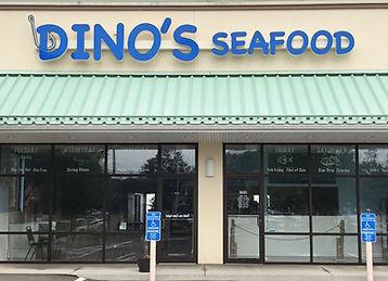 Dino's Seafood New Location