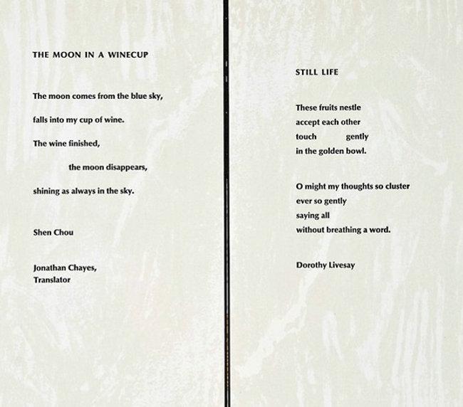 moon poem.png