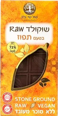 raw שוקולד בטעם תפוז