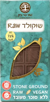 raw שוקולד 72%