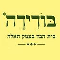 בודידה לוגו.png