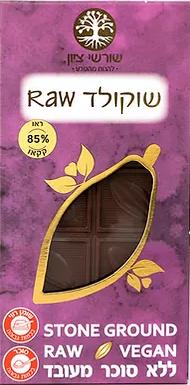 raw שוקולד 85%