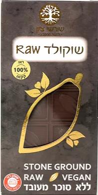 raw שוקולד 100%