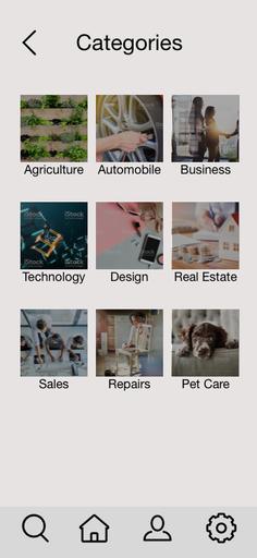 Categories Screen