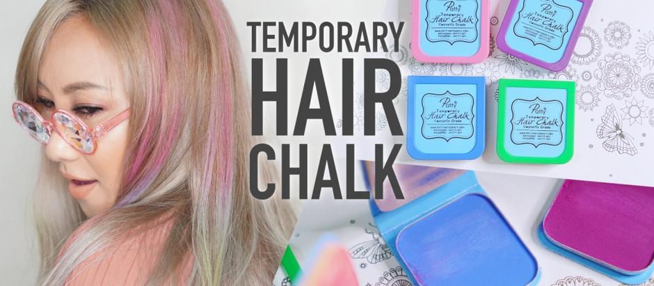 Temporary Hair Chalk | ลองเปลี่ยนสีผมสนุกๆ แบบชั่วคราว
