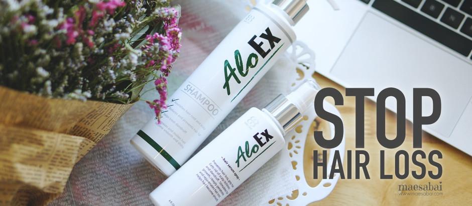 Stop hair Loss | รีวิวแชมพูและเซรั่ม AloEx แก้ปัญหาผมร่วงและรังแค