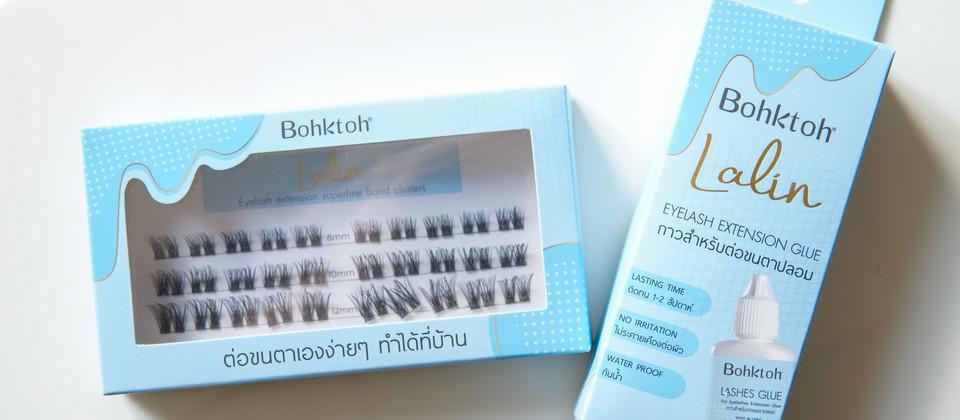 REVIEW |  Bohktoh Lalin ต่อขนตาเองได้ง่ายๆ ที่บ้าน ง่ายจริงมั้ย?