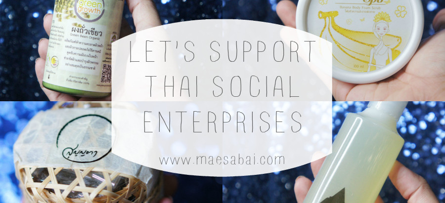 Let's Support Thai Social Enterprises