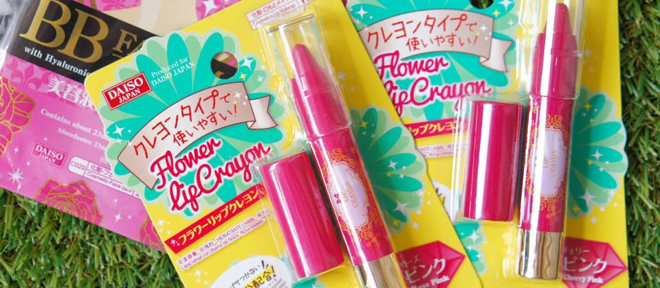 MiniReview Daiso Li Crayon