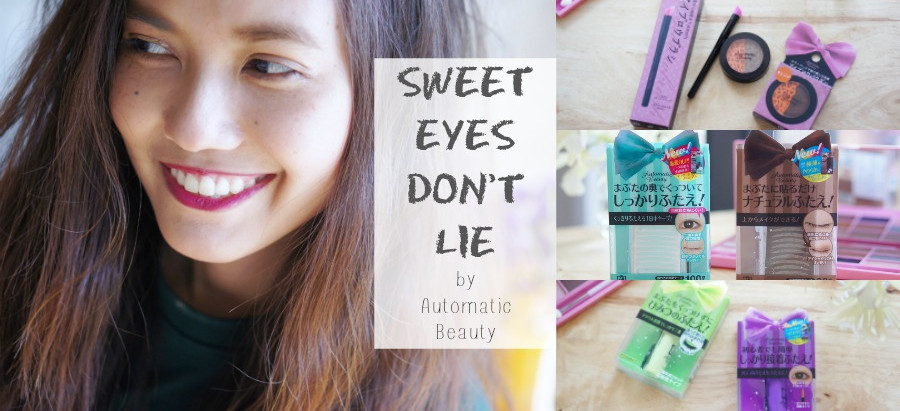 Sweet eyes don't lie | ทำตาสองชั้นกับ Automatic Beauty