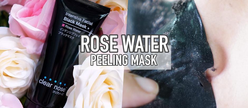 Rose Water Peeling Mask | Clear Nose มาสค์ดำลอกสิวเสี้ยนสูตรใหม่