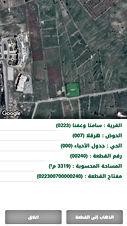 ارض للبيع خلف جامعة عجلون الوطنيه مساحة 3دونمات ونصف