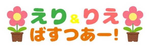 無題のプレゼンテーション_edited.jpg