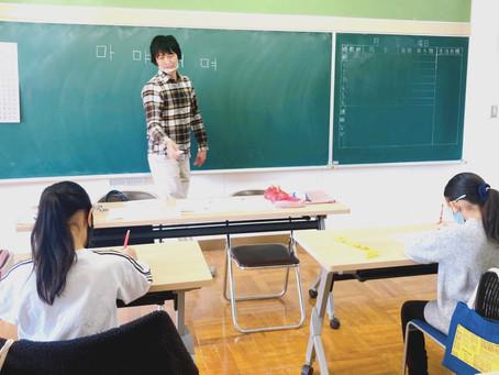 小学生クラスは楽しいアクティビティで韓国語に慣れ親しむカリキュラム♪