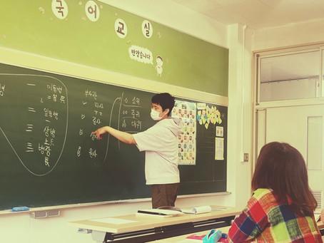 韓国の兵役制度についても学べます!