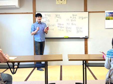 韓国語の連音化をマスターするにはとにかく言ってみること!![가 반]