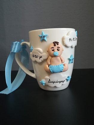 δωρα για βρεφη, δώρο για νεογέννητο, δωρο για μωρο αγορι, δωρα για μωρα δωρα νεογεννητα