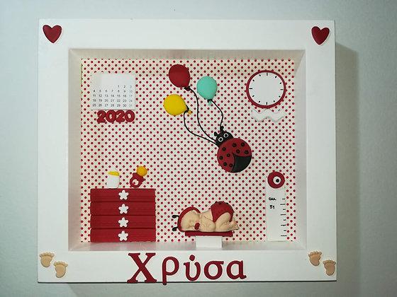 Αναμνηστικό Καδράκι με τα στοιχεία Γέννησης - Δώρο για νεογέννητο - KADGEN020