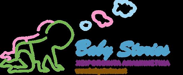 01b_babystories_logo_diafanes.png