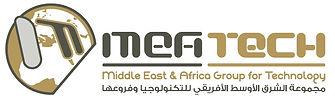 MeaTech Logo.jpg