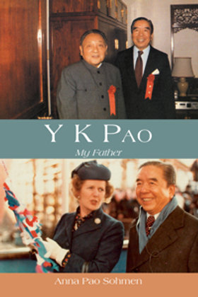 Y K Pao My Father, Second Edition