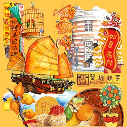 The Colours of Hong Kong - Orange