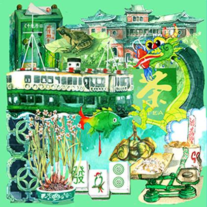 The Colours of Hong Kong -Green