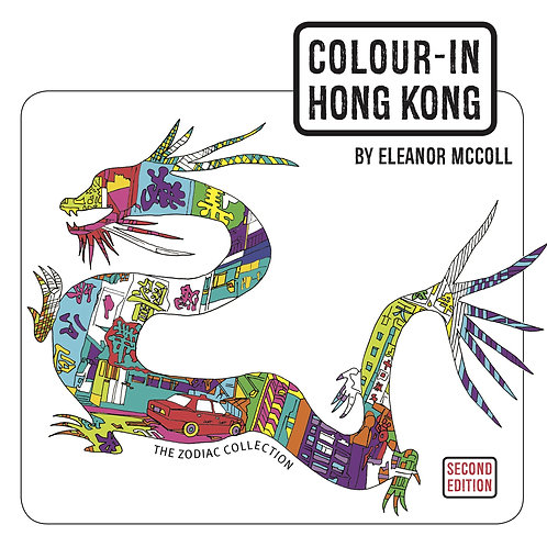 COLOUR-IN HONG KONG - Second Edition