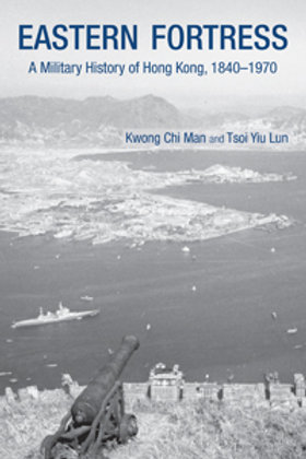 Eastern Fortress A Military History of Hong Kong, 1840–1970