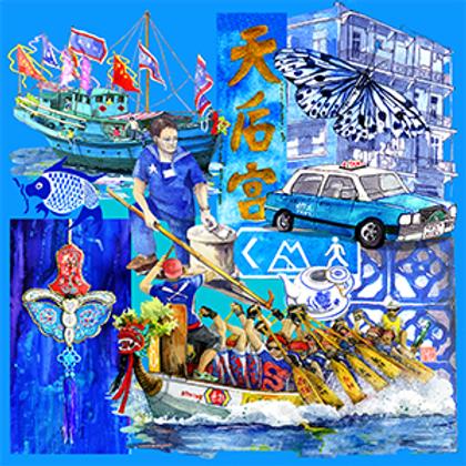 The Colours of Hong Kong - Blue