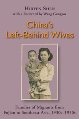 China's Left-Behind Wives