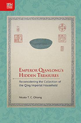 Emperor Qianlong's Hidden Treasures