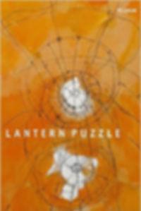lantern puzzle cover.jpg