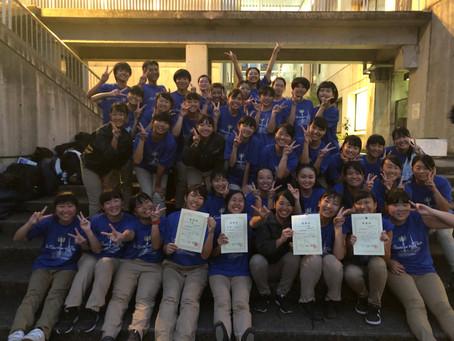 第18回マーチングバンド岡山県大会