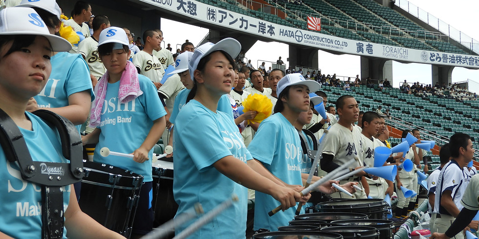 高校野球応援(準決勝)