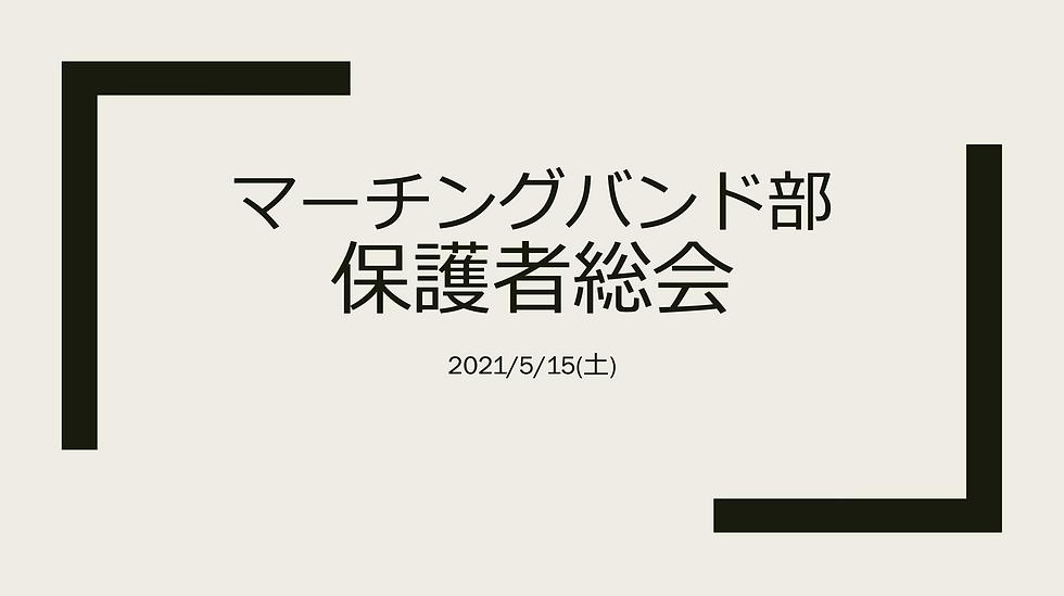 スクリーンショット 2021-04-20 17.14.50.png