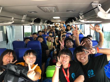 夏季強化合宿2019